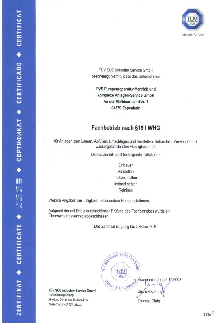 PVS GmbH - TÜV Zertifikat - Ihr Partner für Pumpen, Anlagenbau ...